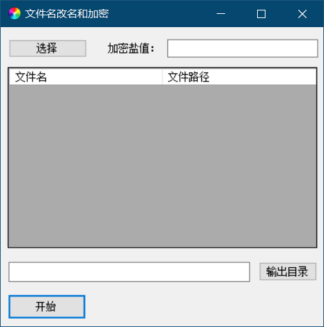 Snipaste_2019-07-22_11-56-25.png